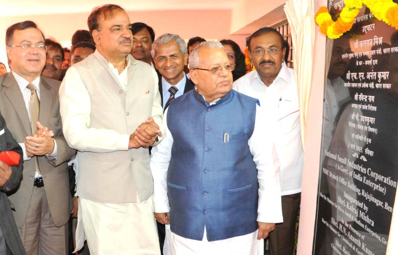 Union MSME Minister Kalraj Mishra and the Union Chemical and Fertilizers Minister Anant Kumar at the inauguration of new office building of National Small Industries Corporation Ltd in ...