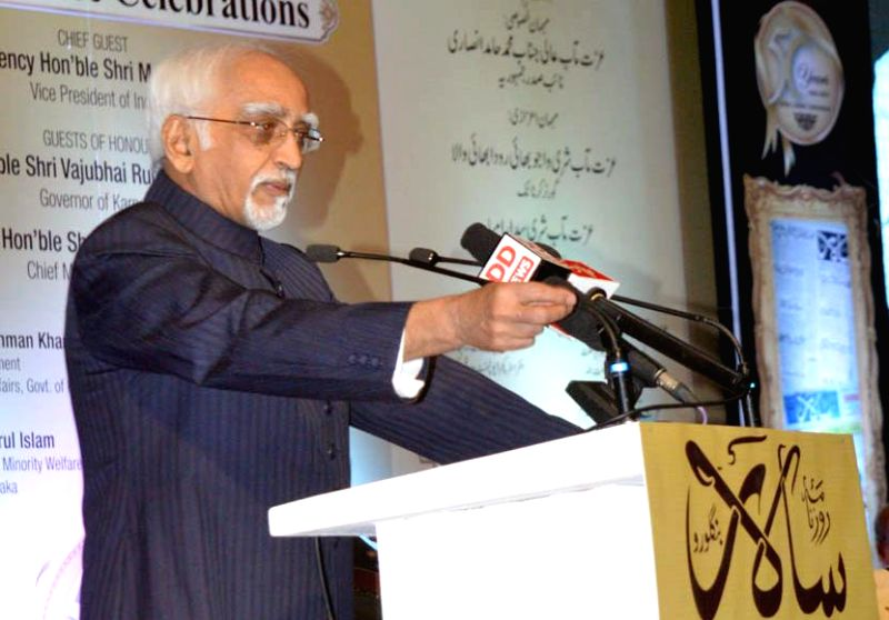 Vice President Mohd. Hamid Ansari addresses during the Golden Jubilee celebrations of Salar News Paper, at Ambedkar Bhavan, in Bengaluru on Jan. 5, 2015.