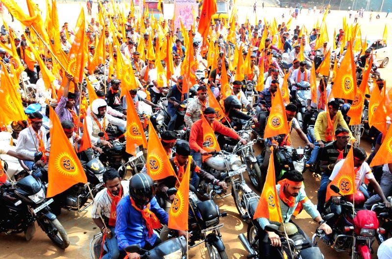 Vishwa Hindu Parishad members participate in a bike rally ahead of `Virat Hindu Samajotsava` in Bengaluru, on Jan 18, 2015.