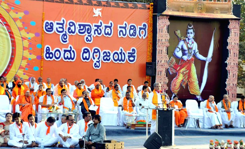 Vishwa Hindu Parishad's Virat Hindu Samavesha underway at  National College Grounds, Basavanagudi, in Bengaluru on Feb 8, 2015.