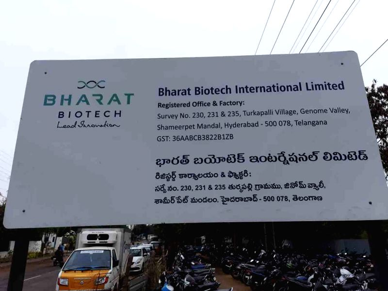 Bharat Biotech recruits 23,000 volunteers for Phase III trials of Covaxin . (Photo: IANS)
