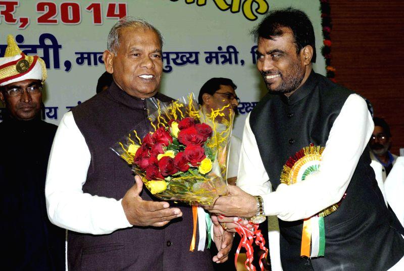 Bihar Chief Minister Jitan Ram Majhi during a programme in Patna, on Dec 24, 2014. - Jitan Ram Majhi