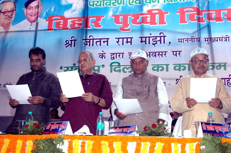 Bihar Chief Minister Jitan Ram Manjhi during an oath-taking event organised by the department of environment and forests on the ``Bihar Prithvi Diwas`` in Patna on Aug. 9, 2014.