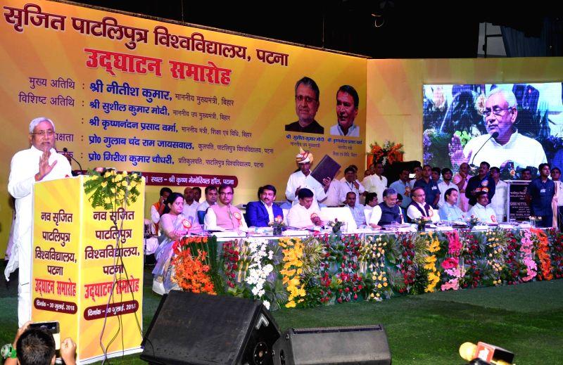 Bihar Chief Minister Nitish Kumar addresses during a programme, in Patna on July 30, 2018. - Nitish Kumar