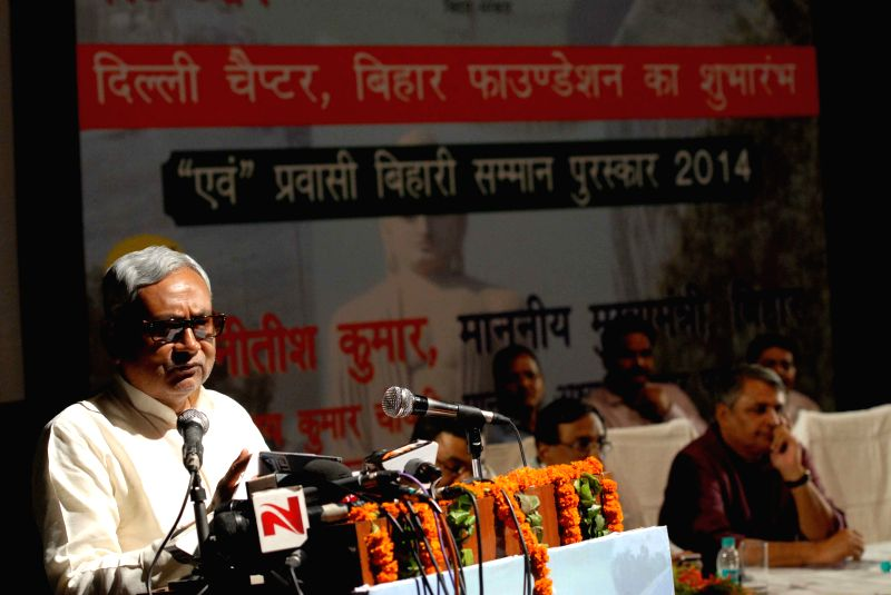Bihar Chief Minister Nitish Kumar addresses at the inauguration of the New Delhi chapter of the Bihar foundation at the Sri Ram Centre in Mandi House on Aug 8, 2015.
