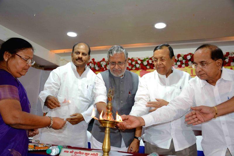"""Agrasen Jayanti"""" - Sushil Kumar Modi - Sushil Kumar Modi"""