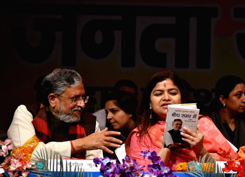 Bihar Deputy Chief Minister Sushil Kumar Modi and  Bhartiya Janta Yuva Morcha (BJYM) President Poonam Mahajan during a programme in Patna on Jan 27, 2018. - Sushil Kumar Modi and Poonam Mahajan