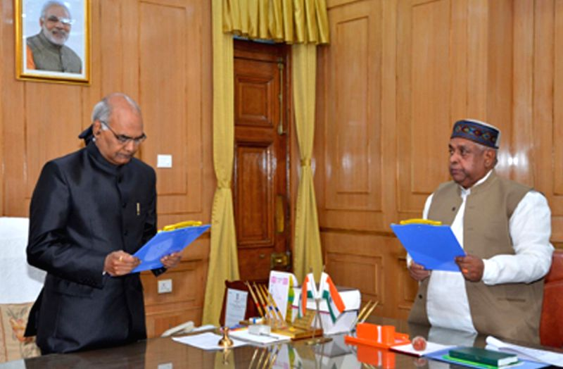 Bihar Governor Ram Nath Kovind administers oath to veteran Congress legislator Sadanand Singh as pro-tem speaker of the newly-constituted 16th state Legislative Assembly in Patna, on Nov 29, ... - Nath Kovind
