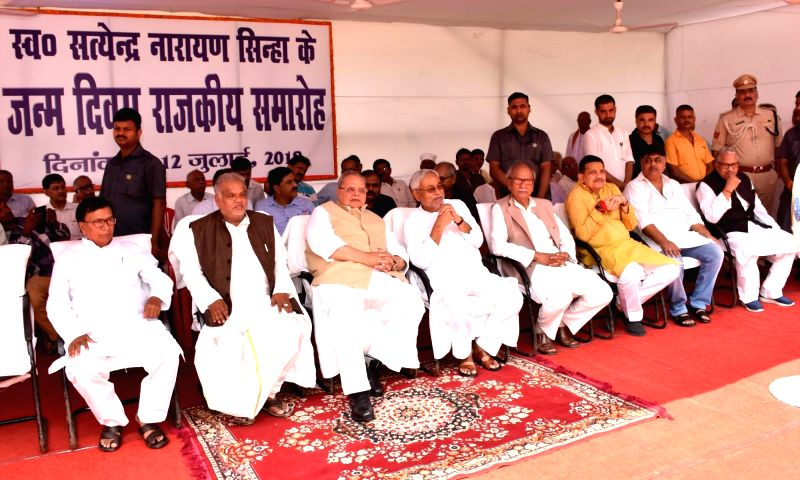 Bihar Governor Satya Pal Malik and Chief Minister Nitish Kumar during a programme organised on the birth anniversary of former Bihar Chief Minister Satyendra Narayan Sinha, in Patna on July ... - Nitish Kumar, Malik and Satyendra Narayan Sinha