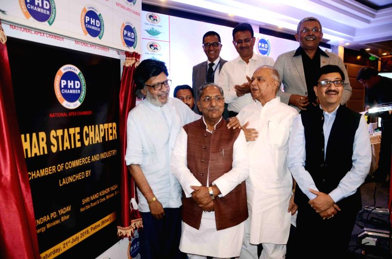 Bihar Road Construction Minister Nand Kishore Yadav inaugurates PHD Chamber of Commerce and Industry's Bihar State Chapter, in Patna on July 21, 2018. - Nand Kishore Yadav