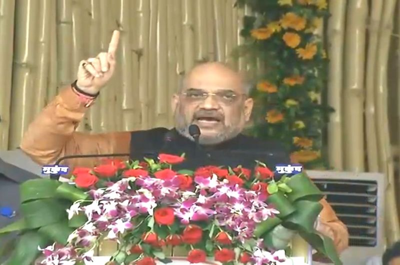 BJP chief Amit Shah addresses during Vikas Yatra Rally in Surguja, Chhattisgarh on June 10, 2018. - Amit Shah