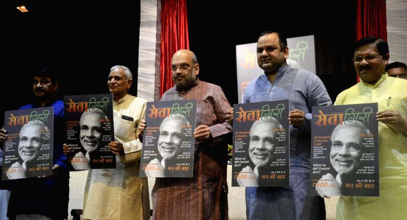 "BJP chief Amit Shah with party's Delhi unit chief Manoj Tiwari and others at a peogramme organised to release Mahesh Giri's magazine -  ""Sevagiri"" in New Delhi, on June 11, 2017. - Amit Shah"
