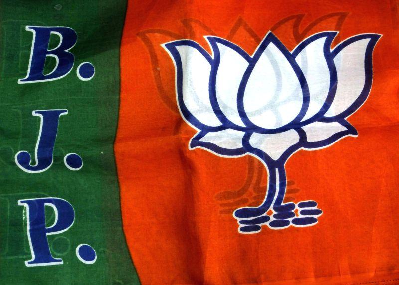 BJP. (File Photo: IANS)(Image Source: IANS News)