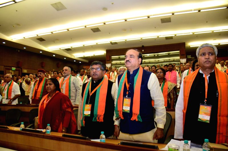 BJP's National Executive meet