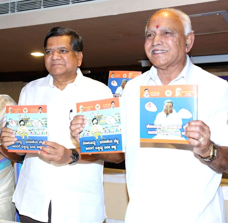 BJP leaders B. S. Yeddyurappa, Jagadish Shettar and others during a programme in Bengaluru, on May 11, 2017.