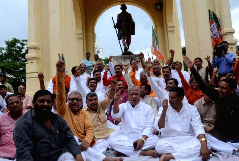 BJP legislators of Uttar Pradesh stage a demonstration in Lucknow on Sept 1, 2014.