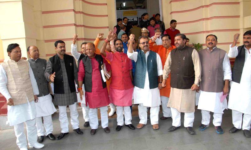 BJP legislators stage a demonstration at Bihar assembly in Patna, on Dec 8, 2015.