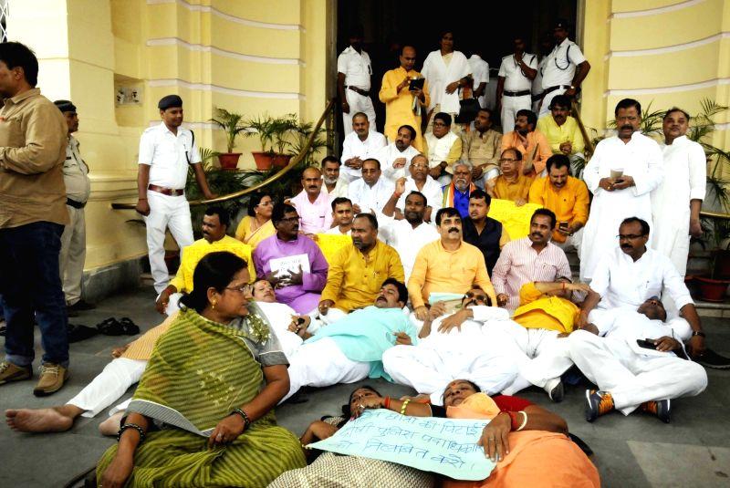 BJP legislators stage a demonstration at Bihar Assembly in Patna on Aug 4, 2016.