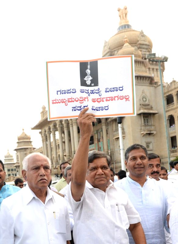 BJP MLAs led by State President BS Yeddiyurappa take part in a rally demanding CBI investigation of DYSP Ganapati suicide case in Bengaluru on July 18, 2016.