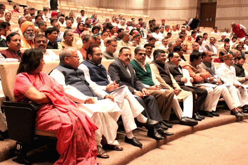 BJP MPs attend parliamentary party meeting at the Parliament library in New Delhi, on March 17, 2015.