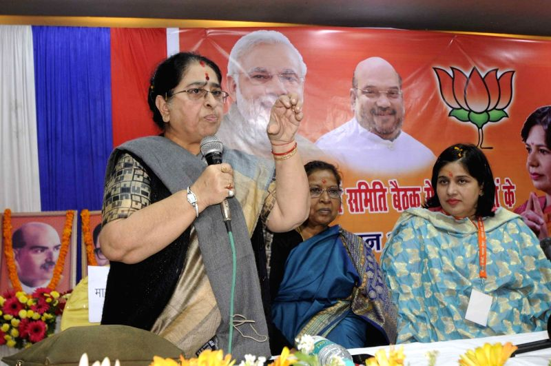BJP vice president Kiran Ghai during a party programme in Patna on Jan 27, 2018.