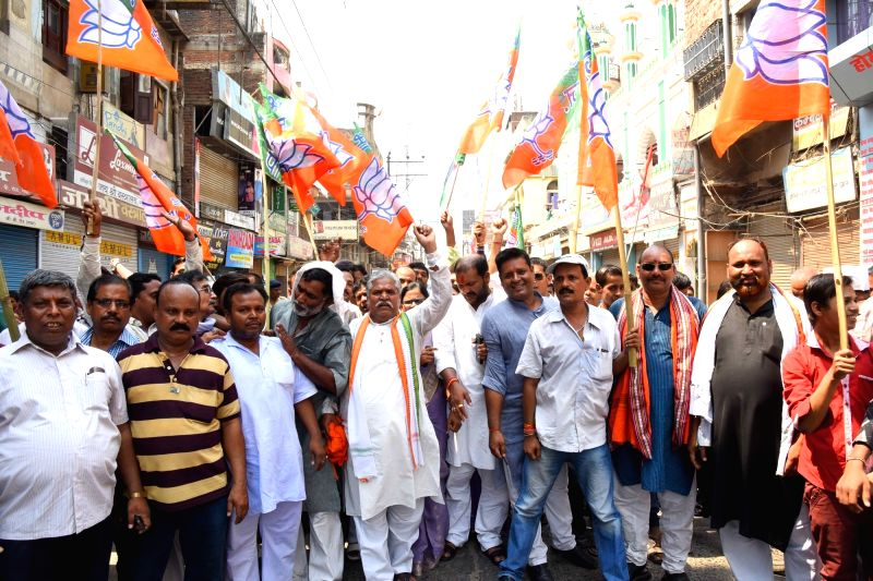 BJP workers' demonstration against the death of Aditya Sachdeva, son of a businessman who was allegedly shot dead by Rocky Yadav son of JD-U MLC Manorma Devi and Bindi Yadav, a criminal turned ... - Bindi Yadav