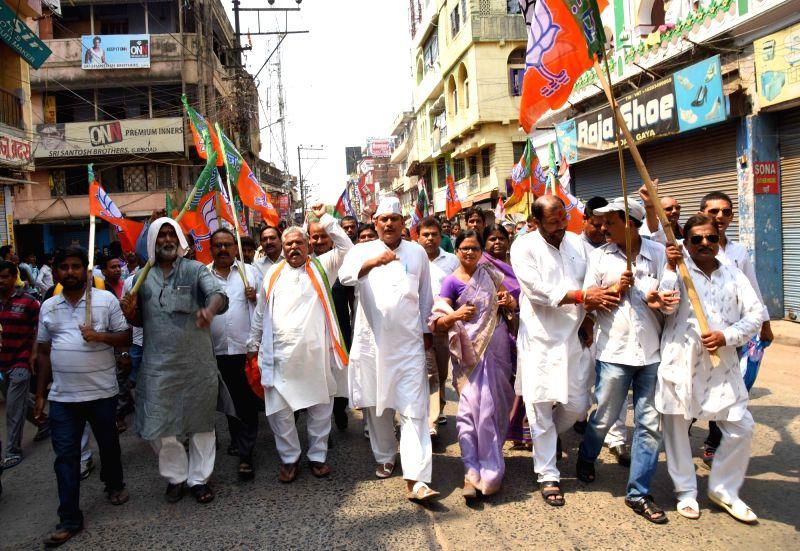 BJP workers' demonstration against the death of Aditya Sachdeva, son of a businessman who was allegedly shot dead by Rocky Yadav son of JD-U MLC Manorma Devi and Bindi Yadav, a criminal turned ... - Bindi Yadav