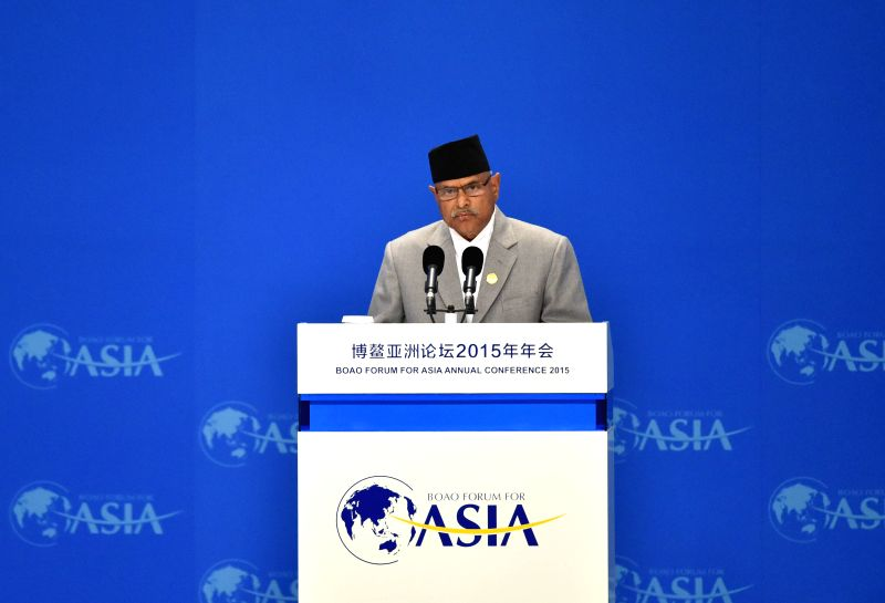 Nepali President Ram Baran Yadav speaks during the opening ceremony of the 2015 annual conference of the Boao Forum for Asia (BFA) in Boao, south China's Hainan ... - Baran Yadav