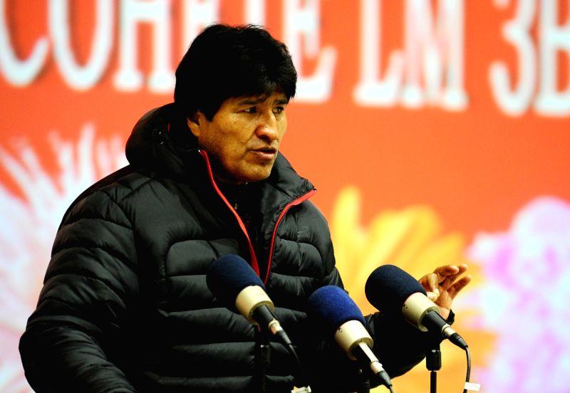 Bolivia President Juan Evo Morales Ayma. (File Photo: IANS)