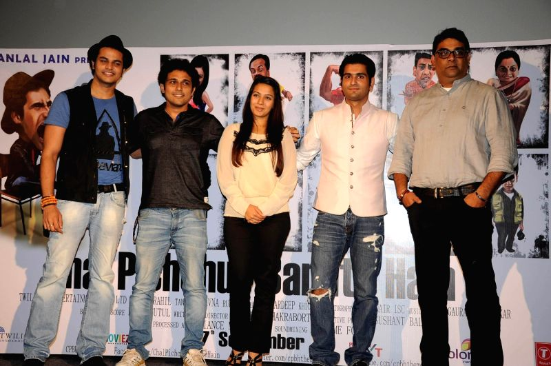 "Bollywood actors Gaurav Dagaonkar , Pritish Chakraborty, Bhavna Ruparel , Rahil Tandon and Sushant Baliga screened at  first look of their debut film ""Chal Pichchur Banate Hain"" at PVR ... - Gaurav Dagaonkar and Pritish Chakraborty"