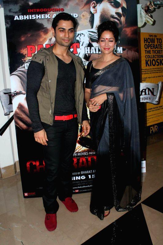 Bollywood celebs at Chakradhar film premiere in PVR, Mumbai.