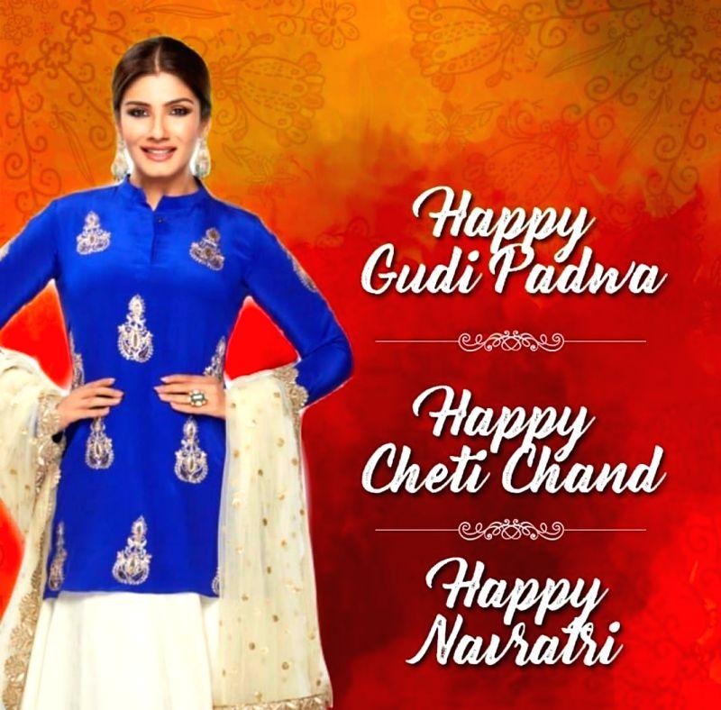 Bollywood wishes Happy Gudi Padwa.