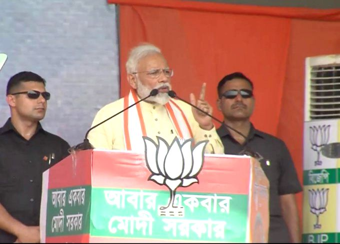 Bolpur: Prime Minister Narendra Modi addresses a public rally in Bolpur, West Bengal on April 24, 2019.