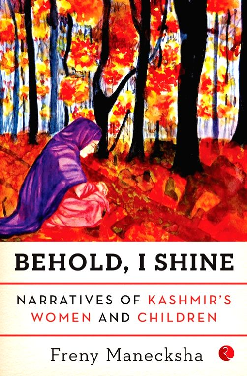 Book Cover - Behold, I Shine
