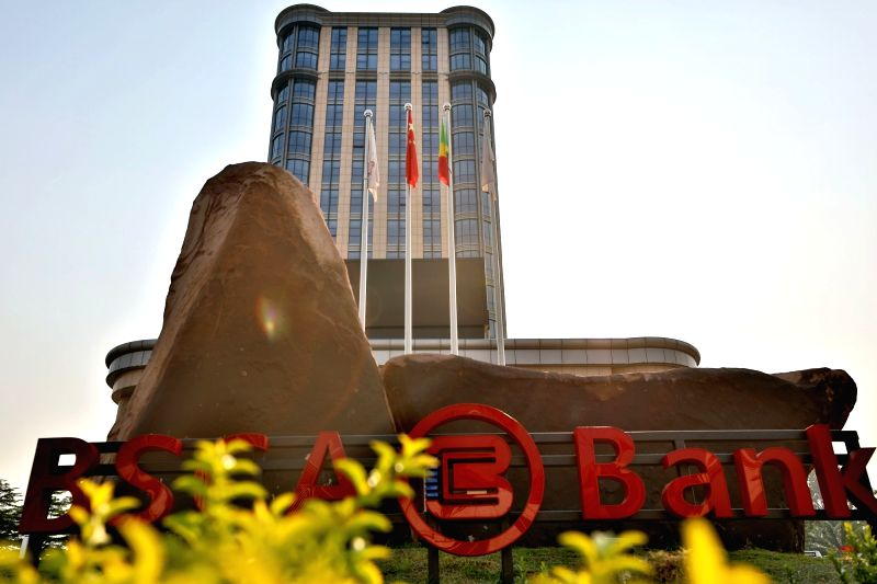 BRAZZAVILLE, June 12, 2018 - Photo taken on June 9, 2018 shows the new office building of the Sino-Congolese Bank for Africa (BSCA) in Brazzaville, capital of Republic of Congo. Since its operation ...