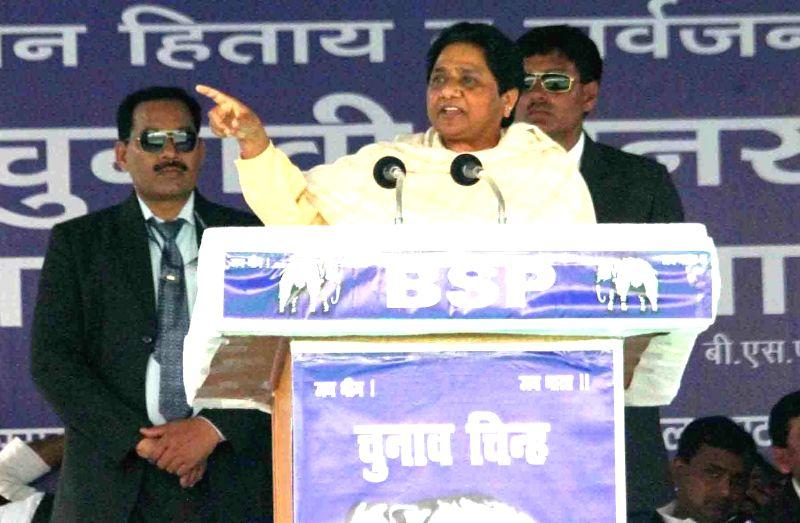 BSP supremo Mayawati addresses a party rally in Soraon of Allahabad district, Uttar Pradesh on Feb 17, 2017.