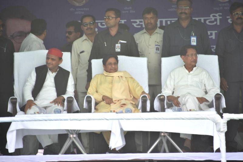 BSP supremo Mayawati, Samajwadi Party (SP) chief Akhilesh Yadav and Rashtriya Lok Dal (RLD) chief Ajit Singh.