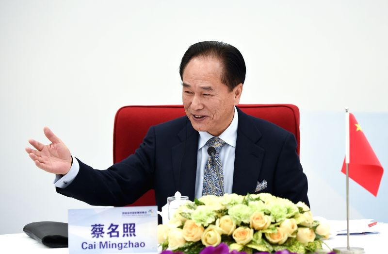 Cai Mingzhao, president of China's Xinhua News Agency and executive chairman of the first BRICS Media Summit, presides over the presidium meeting of the first BRICS ...