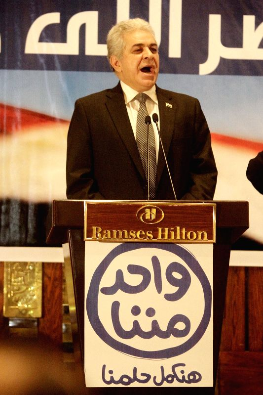Egypt's presidential candidate Hamdeen Sabahi delivers a speech during a press conference urging Egyptians' support and vote, in Cairo, capital of Egypt, April 30, ..