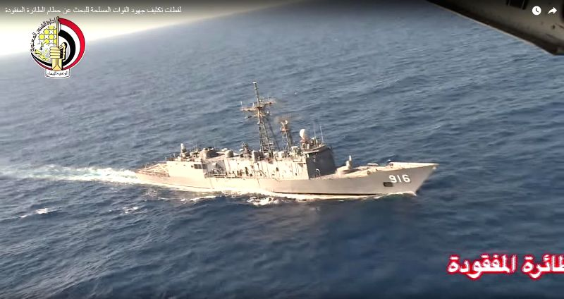CAIRO, May 20, 2016 - Video image released by the Egyptian Defense Ministry on May 20, 2016 shows an Egyptian vessel searching in the Mediterranean Sea for the missing EgyptAir flight MS804 plane ...