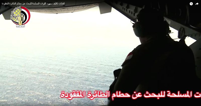 CAIRO, May 20, 2016 - Video image released by the Egyptian Defense Ministry on May 20, 2016 shows an Egyptian plane searching in the Mediterranean Sea for the missing EgyptAir flight MS804 plane ...
