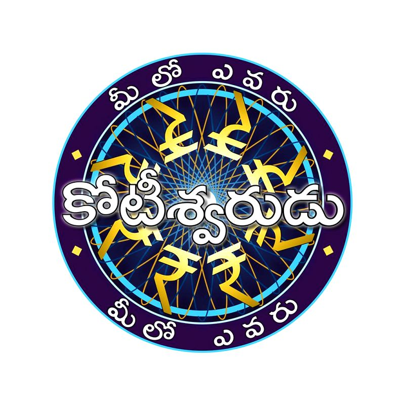 Call for Entry (CFE) for 'Meelo Evaru koteeswarudu' (MEK) which will be hosted by Nagarjuna commenced on 24th April.