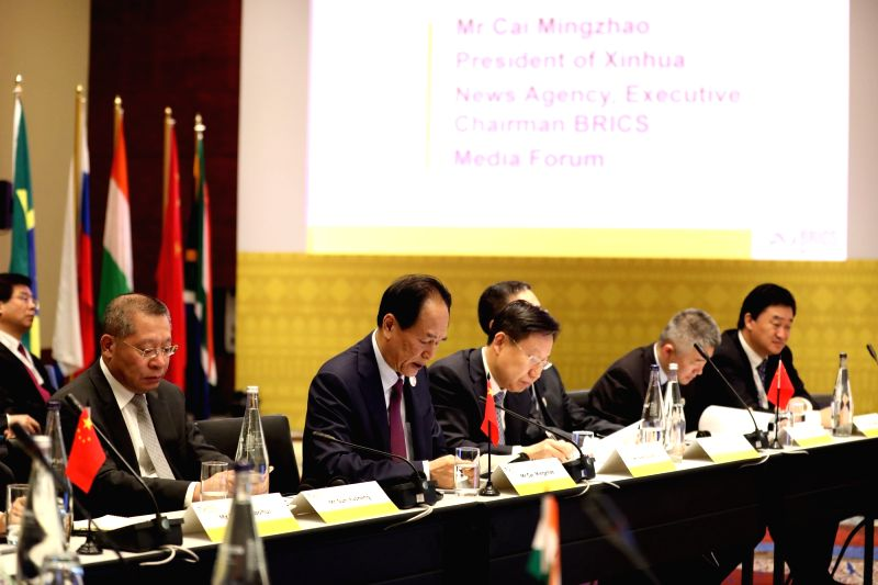 CAPE TOWN, July 18, 2018 - Cai Mingzhao (2nd L, Front), executive chairman of the BRICS Media Forum and president of Xinhua News Agency, addresses the 3rd BRICS Media Forum in Cape Town, South ...