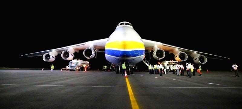 Cargo aircraft AN-225 Myria. (File Photo: IANS)