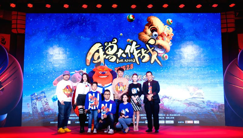 "Cast members attend a press conference of film ""Mr. Nian"" in Beijing, capital of China, Dec. 10, 2015. The film will be on shown nationwide on Feb. 8, ..."