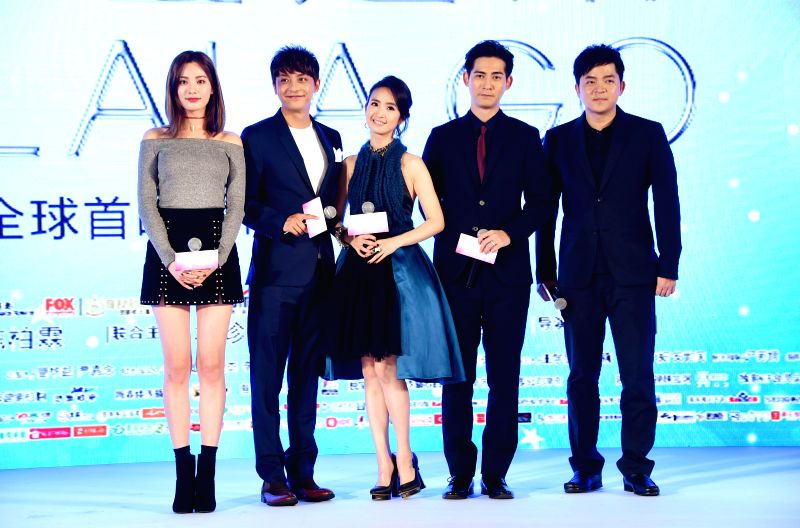 "Cast members Nana, Li Jiahang, Ariel Lin, Vic Chou, and director Andrew Chien (L-R) attend the premiere of movie ""Go Lala Go"" in Beijing, capital of China, ..."