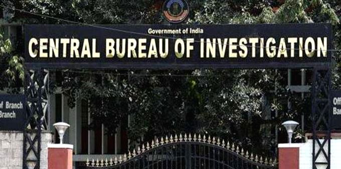 CBI raids in Delhi, UP, Raj, Haryana in Rs 1,400 cr bank fraud case