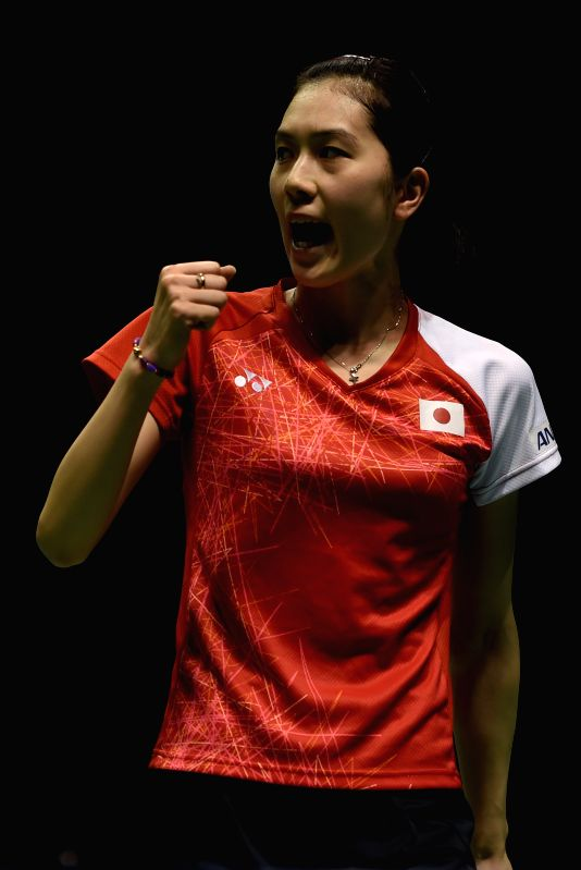 CHANGZHOU, April 23, 2017 - Aya Ohori of Japan reacts during the women's singles final match against her compatriot Saena Kawakami at the 2017 China Masters Badminton Tournament in Changzhou, east ...