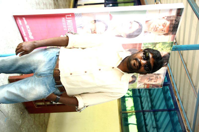 Audio and trailer launch of Tamil film `Iru Kadhal Oru Kadhai`.