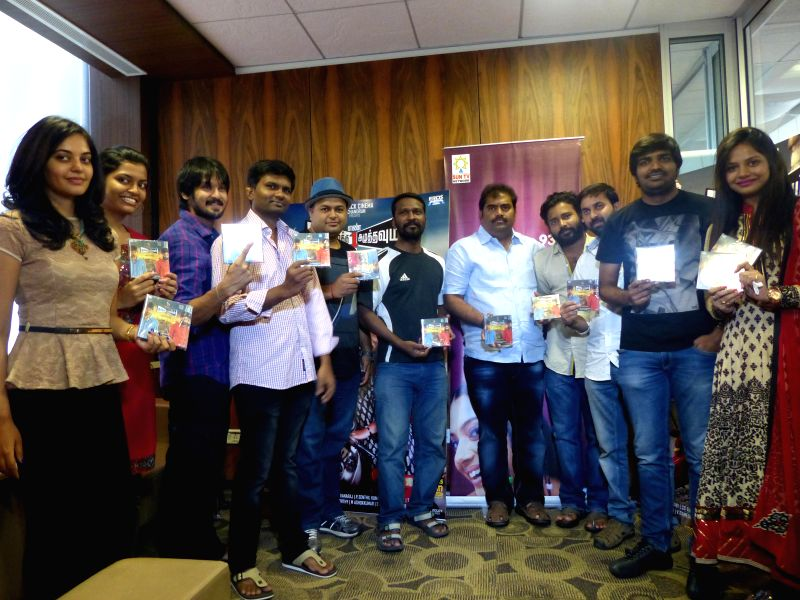 Audio Launch from upcoming Tamil film `Thamilukku En Ondrai Aluthavum`.